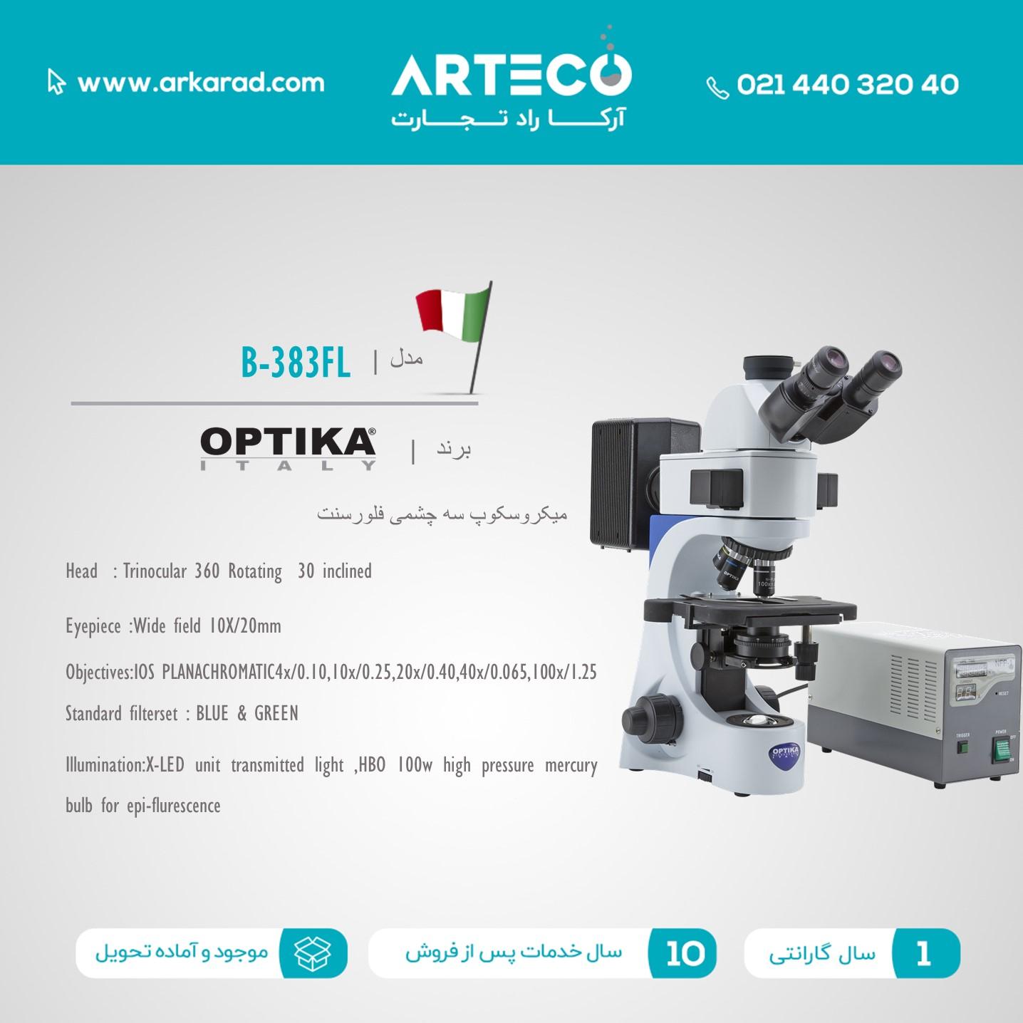 میکروسکوپ سه چشمی فلورسنت مدل B-383FL کمپانی OPTIKA ایتالیا